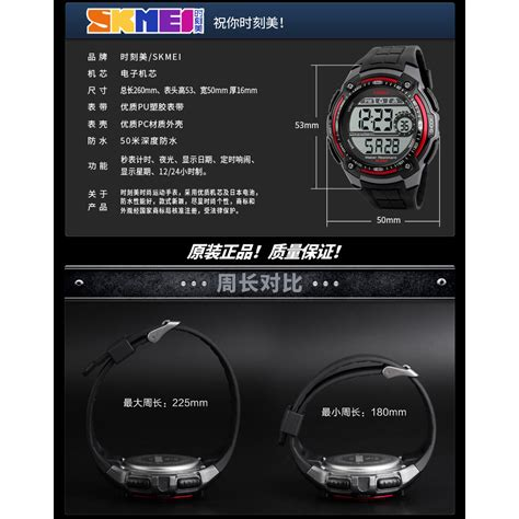 Jam Tangan Digitec Dg 2068t Black List Grey Original skmei jam tangan dg1203 jgos black jakartanotebook