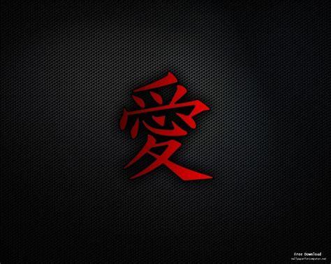 cool wallpaper symbols chinese symbols wallpapers wallpaper cave