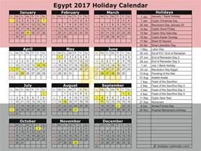 Calendar 2018 With Holidays And Festival 2017 2018 Calendar