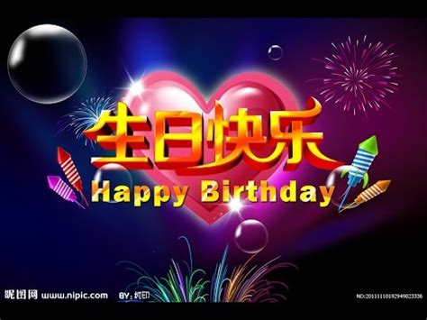 free download mp3 happy birthday versi korea 4 62 mb free happy birthday versi mandarin mp3 mp3