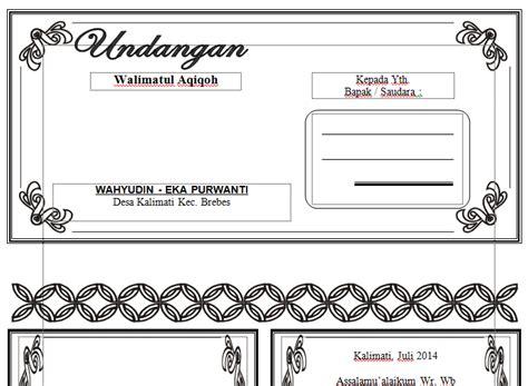 format gambar pada desain grafis download undangan gratis desain undangan pernikahan