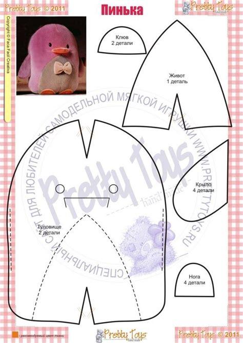 pinterest plushie pattern free plushie sewing patterns diy stuffed toy penguin