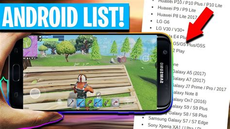 Which Android Devices Are Compatible With Fortnite fortnite android compatible phones