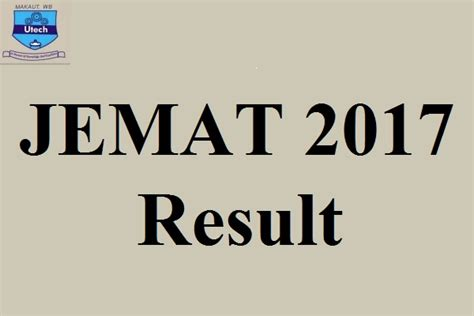 Wbut Mba Syllabus 2017 by Jemat Result 2017 Released Check Wbut Jemat Merit List