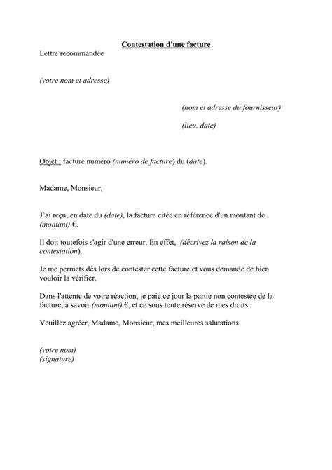 Modele De Lettre De Contestation D Une Facture model 233 de contestation d une facture doc pdf page 1 sur 1