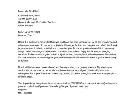 Transfer Goodbye Letter Goodbye Letter