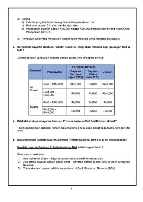siaran media kementerian kewangan malaysia bantuan