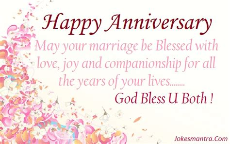 Wedding Anniversary Quotes God by Happy Anniversary God Bless You Both