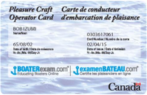 boating license la online boat license and certification exam options safe