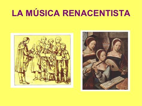 la msica en el 8416011559 musica renacentista