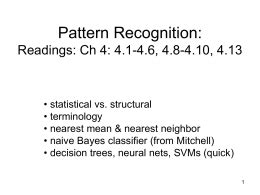 pattern recognition data science pattern recognition