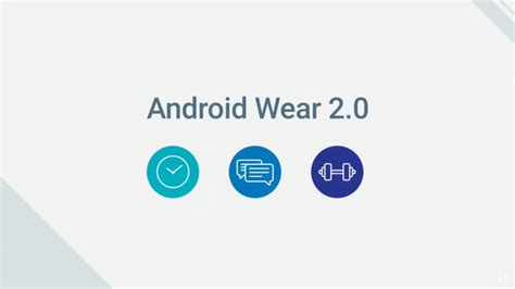 (Update: Preview Available now) Android Wear 2.0 launched: standalone apps, supercharged watch