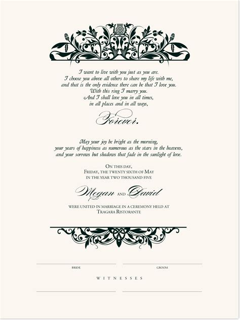 Wedding Blessing Certificate by Wedding Blessing Wedding Vows Celtic Wedding