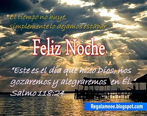 imagenes biblicas de feliz noche imagenes de imagenes de buenas noches bendiciones