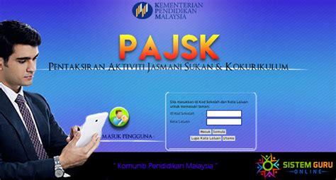 egtukar online kementerian pelajaran malaysia pajsk online oleh kpm kementerian pendidikan malaysia