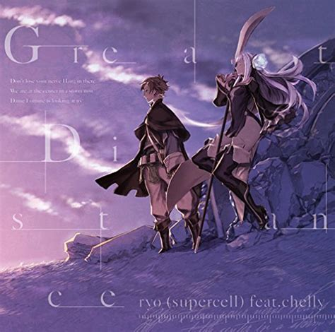 9 Great Songs About Distance by Ryo Supercell Ft Chelly Great Distance Lyrics