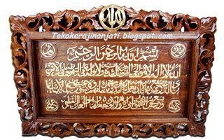 Kaligrafi Ayat Kursi Almunium Kuning Ukuran 140cmx57cm kerajinan kayu jati kaligrafi ayat kursi murah