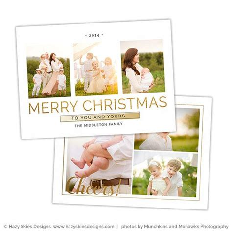 christmas card photoshop template aglow