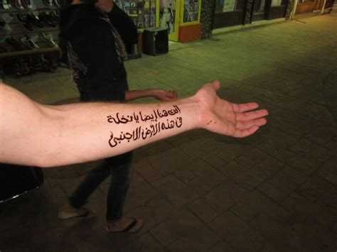 arabic wrist tattoos arabic tattoos designs ideas and meaning tattoos for you