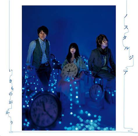 kana nishino tomodachi oricon top 10 viikko 11 singlet いなずまrainbow