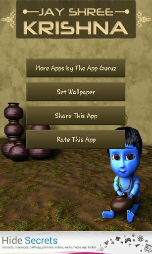 little krishna 3d real lwp android informer little krishna live wallpaper android informer jay shree