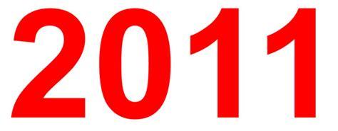 illustrator tutorial new years illustrator tutorial new year digits design