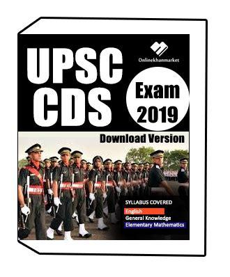 cds notes downloaded version 2018 19 onlinekhanmarket