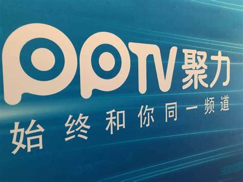 pptv china pptv私有广告实时交易平台 ppadx 全面升级 rtbchina