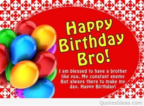 Big Birthday Quotes Happy Birthday Big Brother Quotes Quotesgram