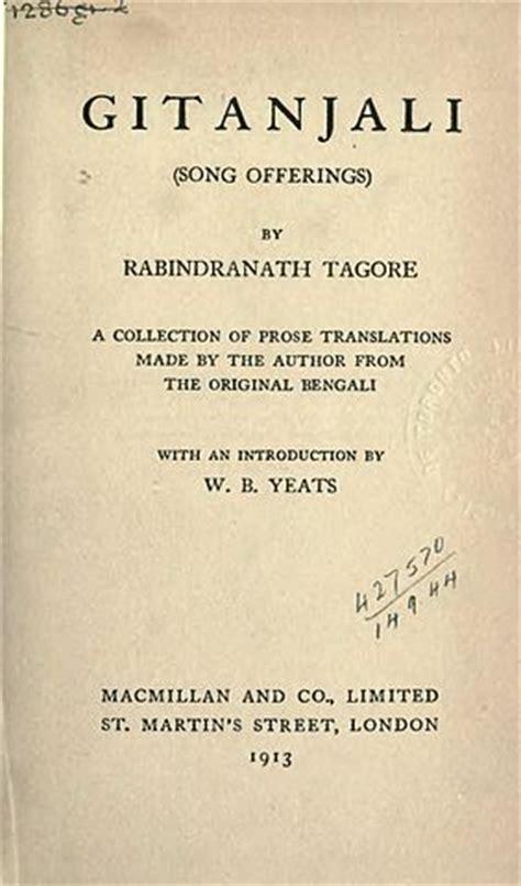 rabindranath tagore biography and works search texts rabindranath tagore virtual bangladesh