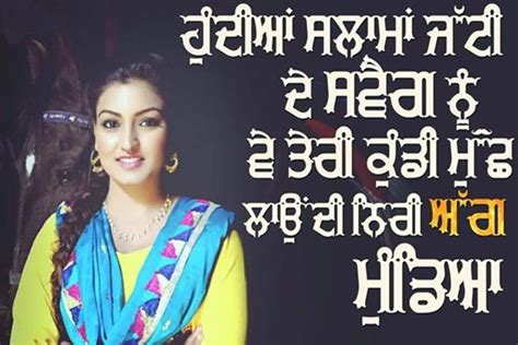 punjabi muchh style 129 best images about punjabi comment quotes photos for