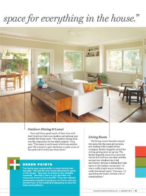home the remodeling and design resource magazine home the remodeling and design resource magazine 28