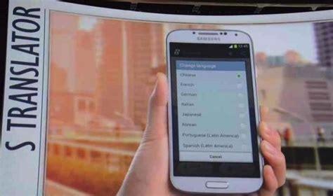 samsungs galaxy  iv  translator app  respond    languages talkandroidcom