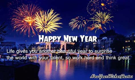 new year greeting text messages wishing happy new year sms message 2018 inspiring quotes