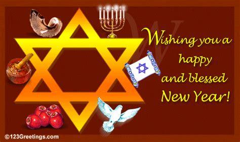 rosh hashanah the jewish new year falls on the hebrew