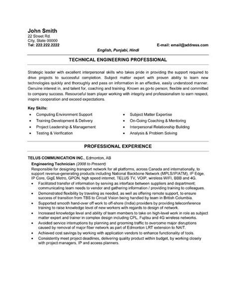 test engineer resume objective 42 best best engineering resume templates sles images