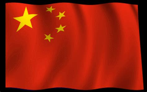 30 great animated china flag waving gifs at best animations