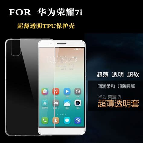 Soft Huawei Y3 Y360 great price utral thin soft tpu protector for huawei