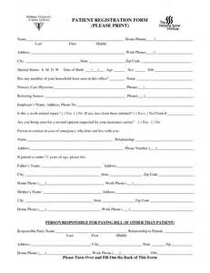 printable registration form template best photos of printable registration forms printable