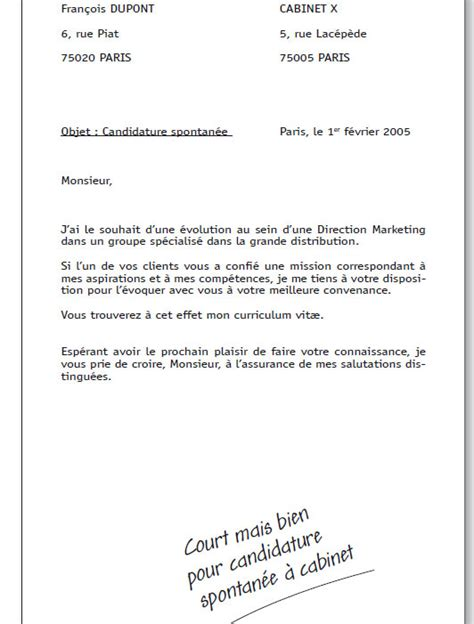 Objet Stage Lettre De Motivation La Lettre De Motivation 171 Baccalaureat Gestion Des Administrations