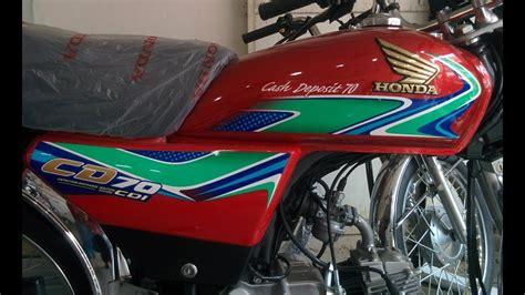 new honda cd 70 price honda cd 70 bike 2 new model pictures 2018 in pakistan