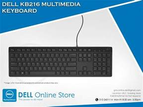 dell wired keyboard wiring 2017 2018 best cars reviews
