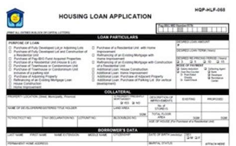 home development mutual fund housing loan pag ibig housing loan application just b cause