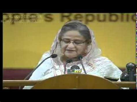 sheikh hasina addresses at inaugural program of 150th