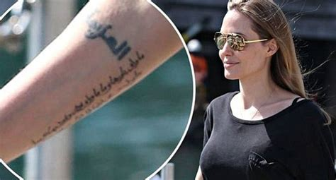 angelina jolie tattoo interview angelina jolie pitt gets new tattoos www newsnation in