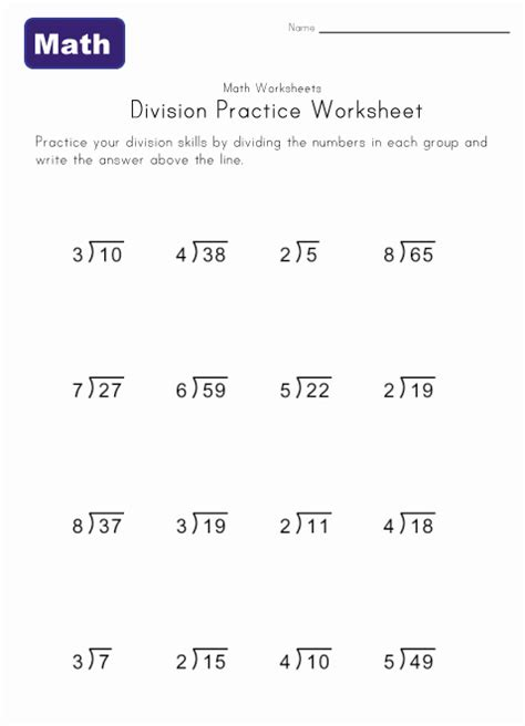 printable math worksheets division with remainders kids division worksheets with remainders kids learning
