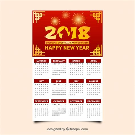 happy new year essay new year vectors photos and psd files free