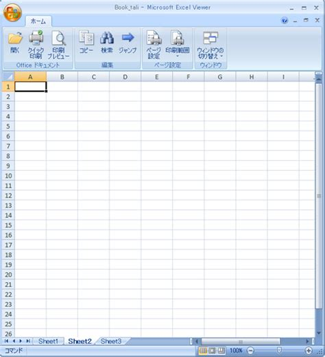 Excel Spreadsheet Viewer by Ms Office 2010 Excel Viewer Excel Viewer Free