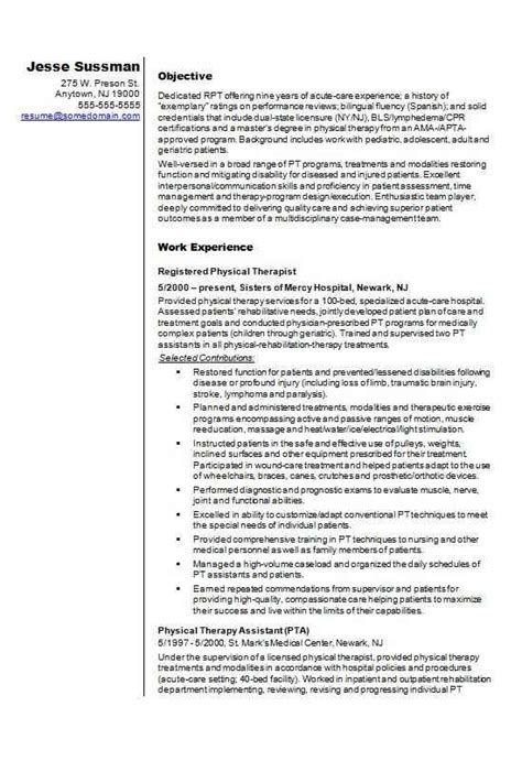 Exles Of Well Written Resumes by 21808 Master Resume Template Master Resume Template All