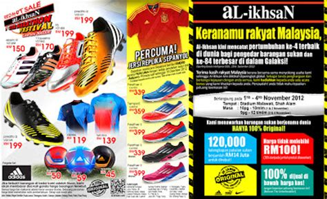 al ikhsan new year promotion petiktetikus whats new promotion at al ikhsan wait for it
